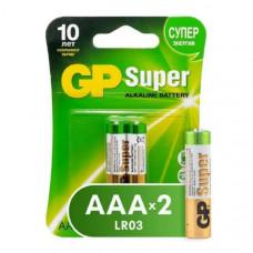 Батарейка GP LR03 BL-2 Super Alkalin (GP24A-CR2)