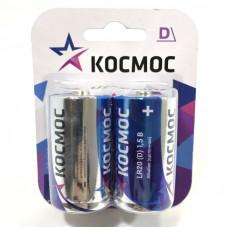 Батарейка КОСМОС LR20 BL2