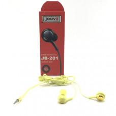 Гарнитура вакуумная JOOVE JB-201 желтая, коробка
