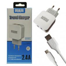 СЗУ-2 USB Type-C MRM MR65C 5V 1.5A=1A 1.2м, белый, коробка