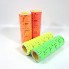 Ценник 50х40мм (5шт в упак) оранжевый