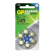 Батарейка GP ZA675/6BL