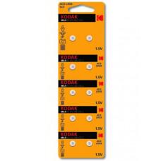 Батарейка Kodak AG2 (396) LR726 LR59 (KAG2-10) 10/100/1000