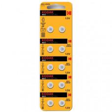 Батарейка Kodak AG4 (377) LR626,LR66 (KAG4-10) (10/100/1000)