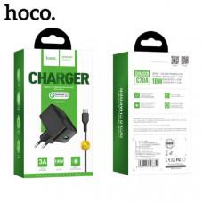 СЗУ-USB Type-C HOCO C70A 5V, 3A, Black (кабель 1м)
