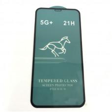 Стекло защитное Horse iPhone 7/8 21H Black