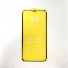 Стекло защитное iPhone 12/12 Pro 6.1 9D, черная рамка (техпак)
