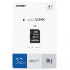 Карта памяти microSDHC Smart Buy 32Gb Class10 Advanced U3 V30 A1 (55/90 Mb/s)+SD адаптер
