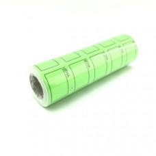Ценник 50х40мм (5шт в упак) зеленый