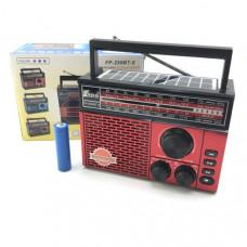 Радиоприемник портативный Fepe FP-260BT-S Red +солнечная зарядка (AM/FM/USB/SD/TF(MP3), АКБ 18650+возможность питания 2хR20, сбоку фонарь LED(3 режима), солнечная панель, размер:18х12см)