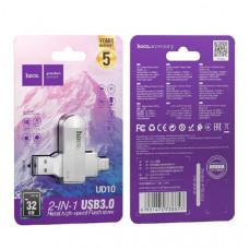 USB 3.0 флэш-диск 32Gb HOCO UD10 Type-C