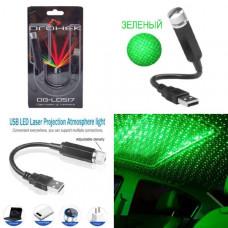 Световая установка Огонёк OG-LDS17 Зеленый USB Лазерный диод: зелёный 532нм