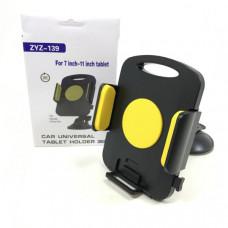 Держатель для планшетов автомоб. на липучке  ZYZ-139 (от 7 до 11) Дизайн подходит для большинства планшетов от 177,8 до 256,54 мм (от 7 до 10,1 дюйма) или мультимедийных устройств.   Установка на приборную панель или лобовое стекло.   Гибкая ширина для бо